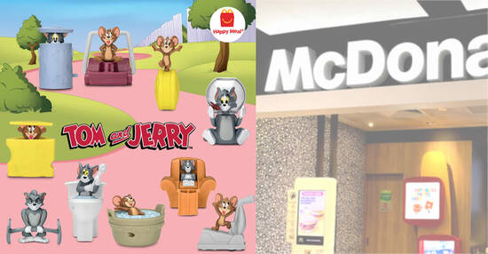 McDonald's S'pore: Free Tom & Jerry toy with every Happy Meal purchase till 8 Dec 2021